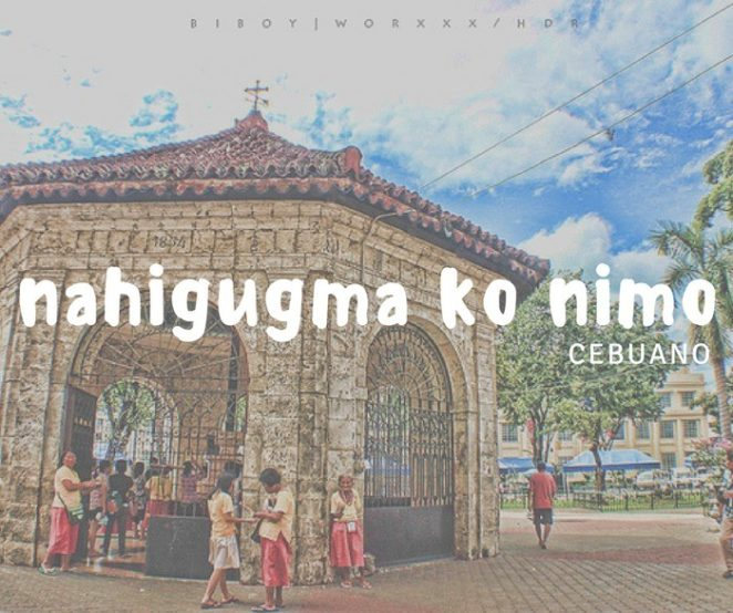 how to say i love you in philippines